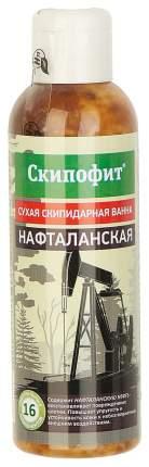 Бальзам Скипофит «Нафталанский», 150 мл
