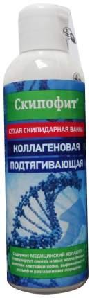 Бальзам Скипофит «Коллагеновый», 150 мл