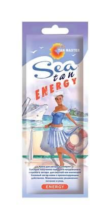 Крем для загара в солярии Tan Master Sea Tan Energy 15 мл
