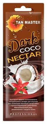 Крем для загара в солярии Tan Master Dark Coco Nectar 15 мл