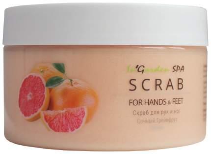 Скраб для рук In'Garden SPA Сочный Грейпфрут 250 мл