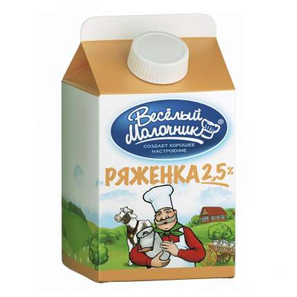 Ряженка Веселый Молочник 2,5% 475 г бзмж
