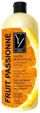 Пена для ванн YLLOZURE FRUIT PASSIONNE Апельсин 7025 1000 мл