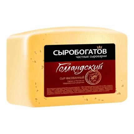 Сыр Сыробогатов Голландский 45% 200 г бзмж