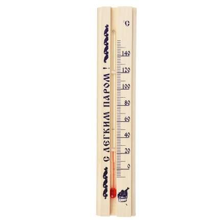 Термометр банный Первый термометровый завод ТБС-41