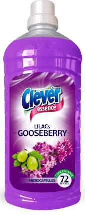 Концентрат для полоскания белья Clever Essenсe Lilac&Gooseberry (Сирень и крыжовник) 1,8 л
