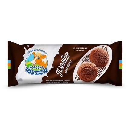 Мороженое пломбир Коровка из Кореновки шоколадный 400 г бзмж