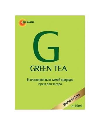 Крем для загара в солярии Tan Master Green Tea 15 мл