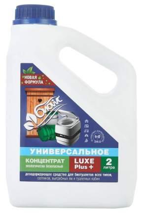 Средство дезодорирующее для туалетов БИОwc LUXE Plus, 2л.
