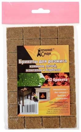 Брикеты для розжига древесные Домашний сундук ДС-77 32 шт.