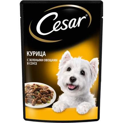 Влажный корм для собак Cesar , Курица с зелными овощами, 85г