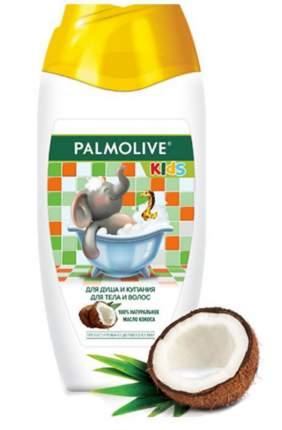 Гель для душа Palmolive Kids с кокосовым молочком, 250 мл