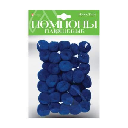 Помпоны для поделок и декора, плюшевые, цвет: синий (40 штук)