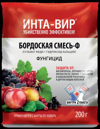 """Фунгицид """"Бордоская смесь. Инта-Вир"""", 200 г"""