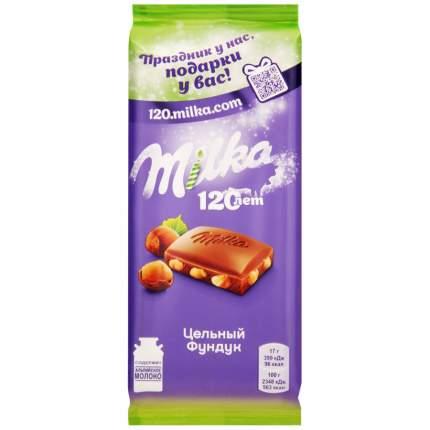 Шоколад Milka молочный с лесным орехом 85 г