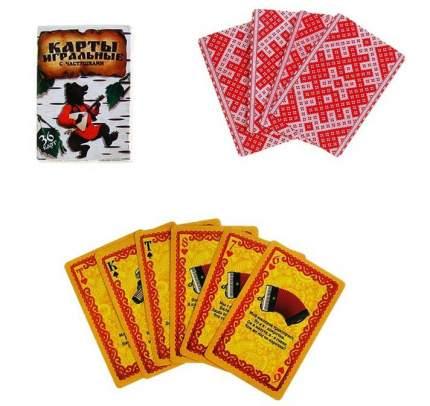 Карты игральные Частушки