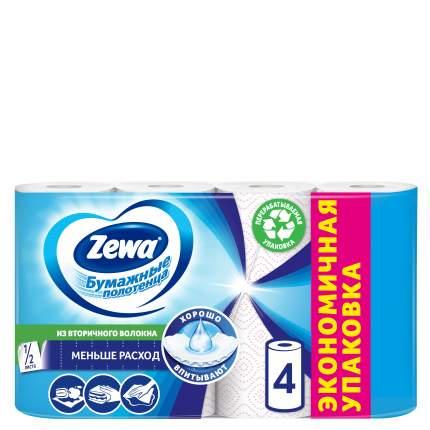 Бумажные полотенца Zewa 1/2 листа; 4 рулона