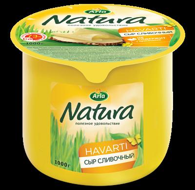 Сыр полутвердый Arla Natura Сливочный 45% ~1 кг бзмж