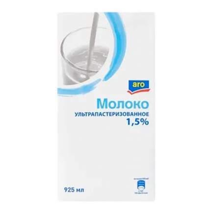 Молоко Aro ультрапастеризованное 1,5% 970 мл бзмж