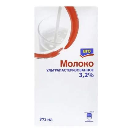 Молоко Aro ультрапастеризованное 3,2% 973 мл бзмж