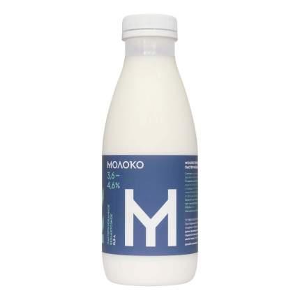 Молоко Братья Чебурашкины цельное безлактозное пастеризованное 3,6-4,6% 500 мл