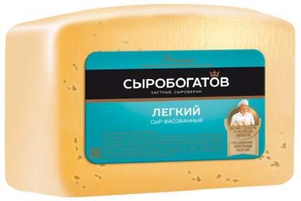 Сыр полутвердый Сыробогатов Легкий 25% 400 г бзмж