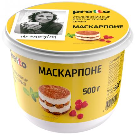 Творожный сыр Pretto Маскарпоне 80% 500 г бзмж