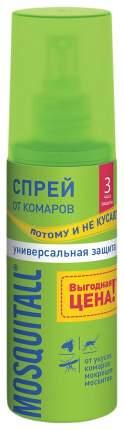 """СПРЕЙ """"МОСКИТОЛ"""" Универсальная защита от комаров 100мл"""
