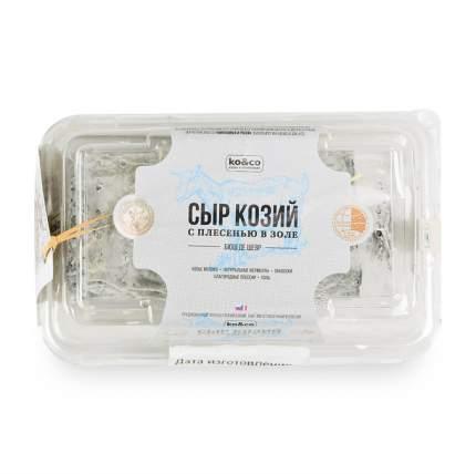 Сыр мягкий ko&co Бюш Де Шевр козий с белой плесенью в золе выдержанный 6 дней 45% 85 г