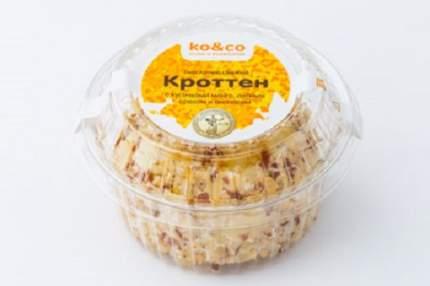 Сыр мягкий ko&co Кроттен козий с кусочками манго лесным орехом и ананасом 18% 130 г бзмж