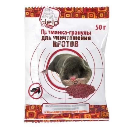 Средство от грызунов Help 80292 Приманка-гранулы для уничтожения кротов 50 г