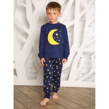 Пижама детская KOTTONI, цв. синий р.98
