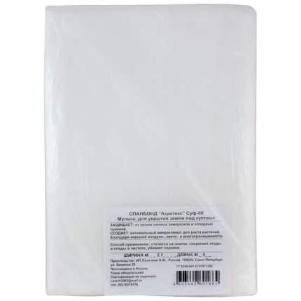Укрывной материал полотно Агротекс СУФ-42 91492 6 х 3,2 м