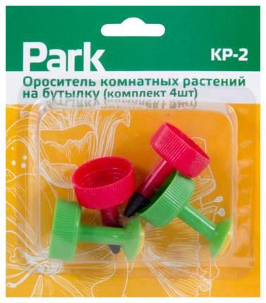 Ороситель комнатных растений на бутылку Park KP-2 (комплект 4шт) (330146)