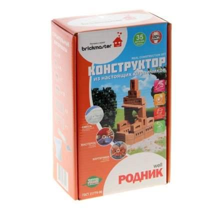 Конструктор керамический для детского творчества Родник, 35 деталей Brick