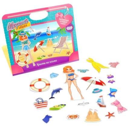 Магнитный набор в сумочке с куклой Кристи на пляже Happy Valley