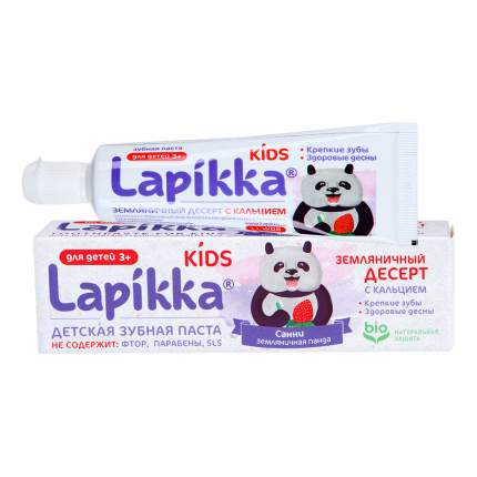 Зубная паста Lapikka земляничный десерт с кальцием