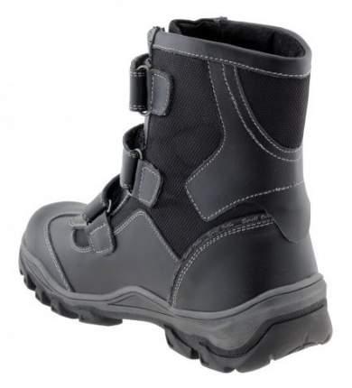 Ботинки зимние антивальгусные А10-026 Sursil-Ortho М, р.21