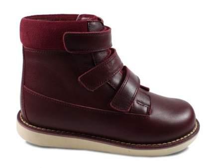 Детская стабилизирующая ортопедическая обувь 23-244 Sursil-Ortho Ж, р.27