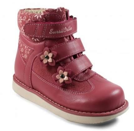 Ботинки для девочек ортопедические 23-261 Sursil-Ortho Ж, р.30