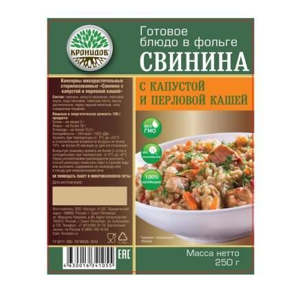 Готовое блюдо Кронидов свинина с капустой и перловой кашей 250 г
