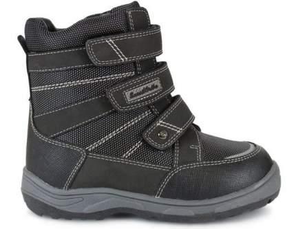 Ботинки зимние антивальгусные для мальчиков А45-090 Sursil-Ortho М, р.28