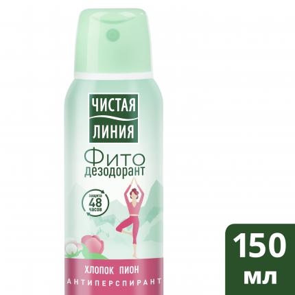 Дезодорант-антиперспирант Чистая линия Защита для нежной кожи 150 мл