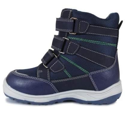 Ботинки зимние антивальгусные для мальчиков А45-091 Sursil-Ortho М, р.27