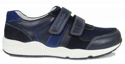 Кроссовки для мальчиков синий 65-125 Sursil-Ortho, р.38 Sursil-Ortho