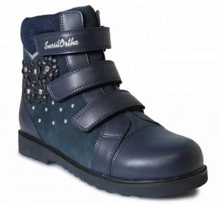 Ботинки с высоким берцем для девочек ортопедические 23-280 Sursil-Ortho, р.31