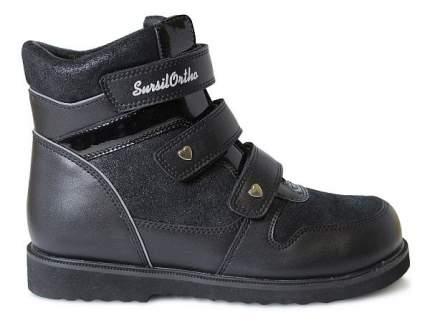 Ботинки с высоким берцем для девочек 23-281 Sursil-Ortho, р.33
