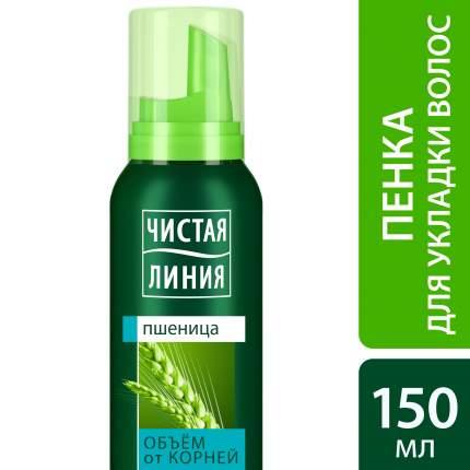 Пенка для укладки волос Чистая Линия Объем от корней 150 мл