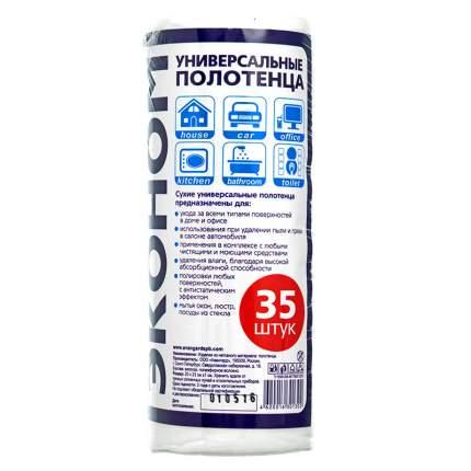 Полотенце Эконом smart 30130