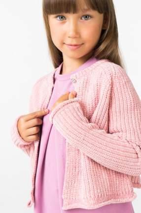 кардиган для девочки iDO, цв.розовый, р-р 128